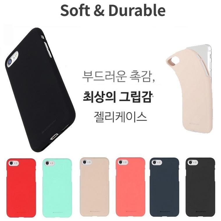 2020엘지 LG Q61 케이스 Q630 무광6컬러 유연한(필VO.1) 슬림 실리콘 젤리 휴대폰