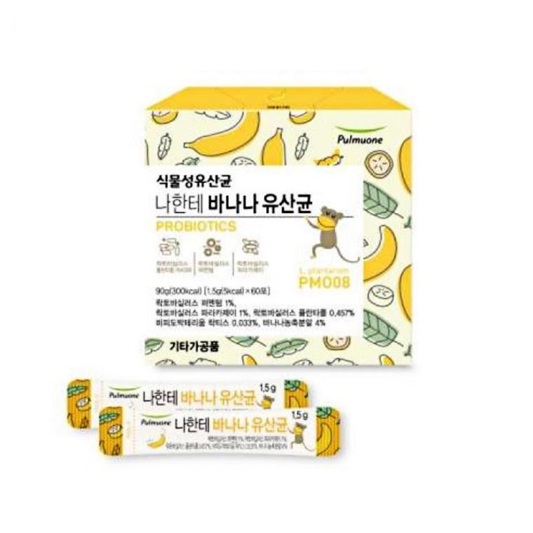 풀무원 식물성유산균 나한테 바나나 유산균 60포, 단품, 단품