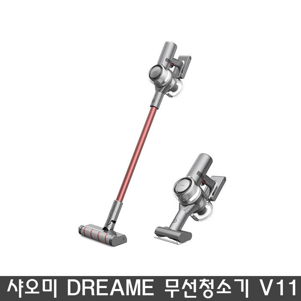 샤오미 DREAME 드리미 무선청소기 V11 정식한글판 VVN6 관세포함