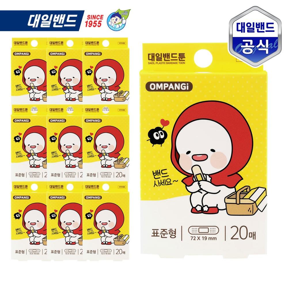 대일밴드툰 옴팡이 표준형 20매입 x 10개 반창고 상처, 20매입x10개 (POP 5118004097)