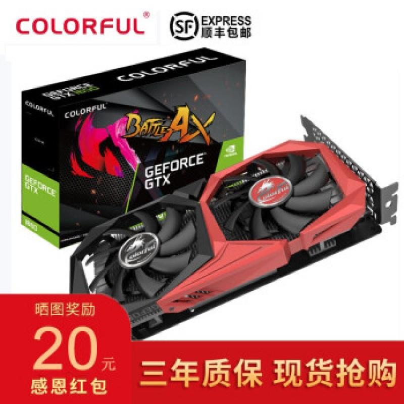다채로운 iGame GTX1060 / 1660Ti U-6G 독립 치킨 게임 그래픽 카드 1650 Tomahawk 4G