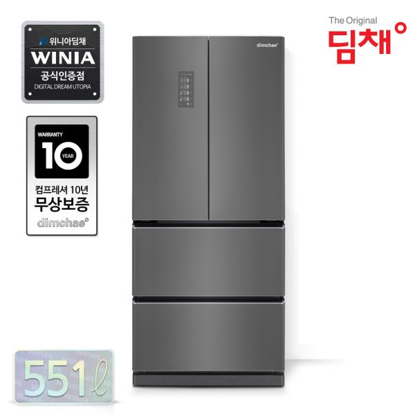 정품 2020년형 딤채 김치냉장고 551L 4룸 EDQ57DFRZKS (도어포켓 적용)오리, 제품선택:SDQ57DFRZKS(20년도생산)