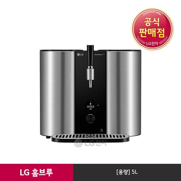 LG전자 홈브루 수제맥주 제조기 BB052S, 단일상품