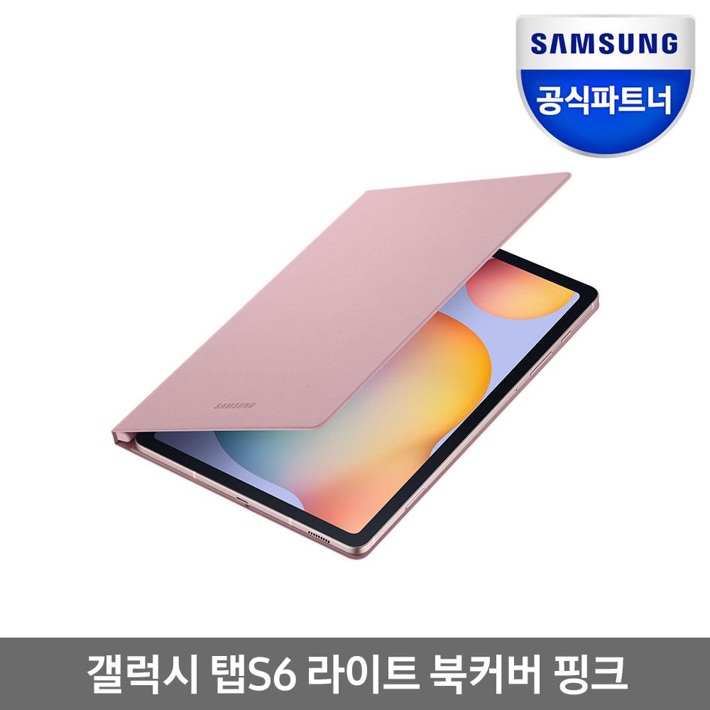 삼성전자 갤럭시 탭S6 라이트 북커버 EF-BP610, (EF-BP610PPEGKR)핑크