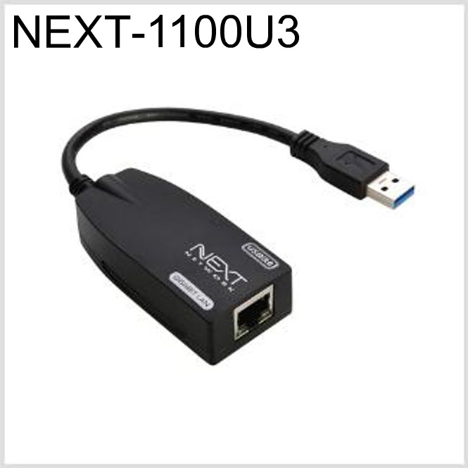 NEXT-1100U3 (유선랜카드 USB 1000Mbps)