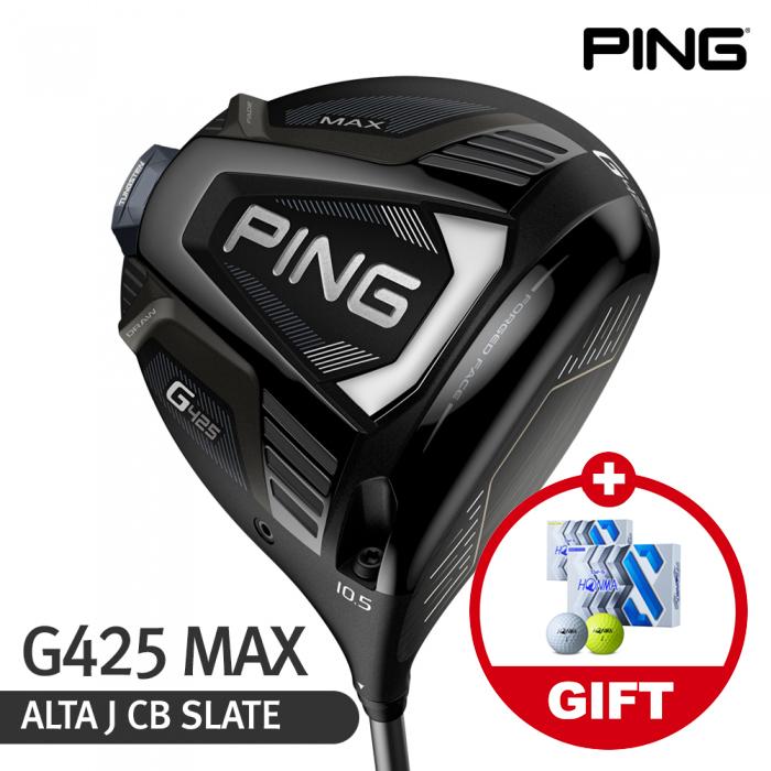 핑 G425 MAX 드라이버 ALTA J CB SLATE 삼양정품, 9도
