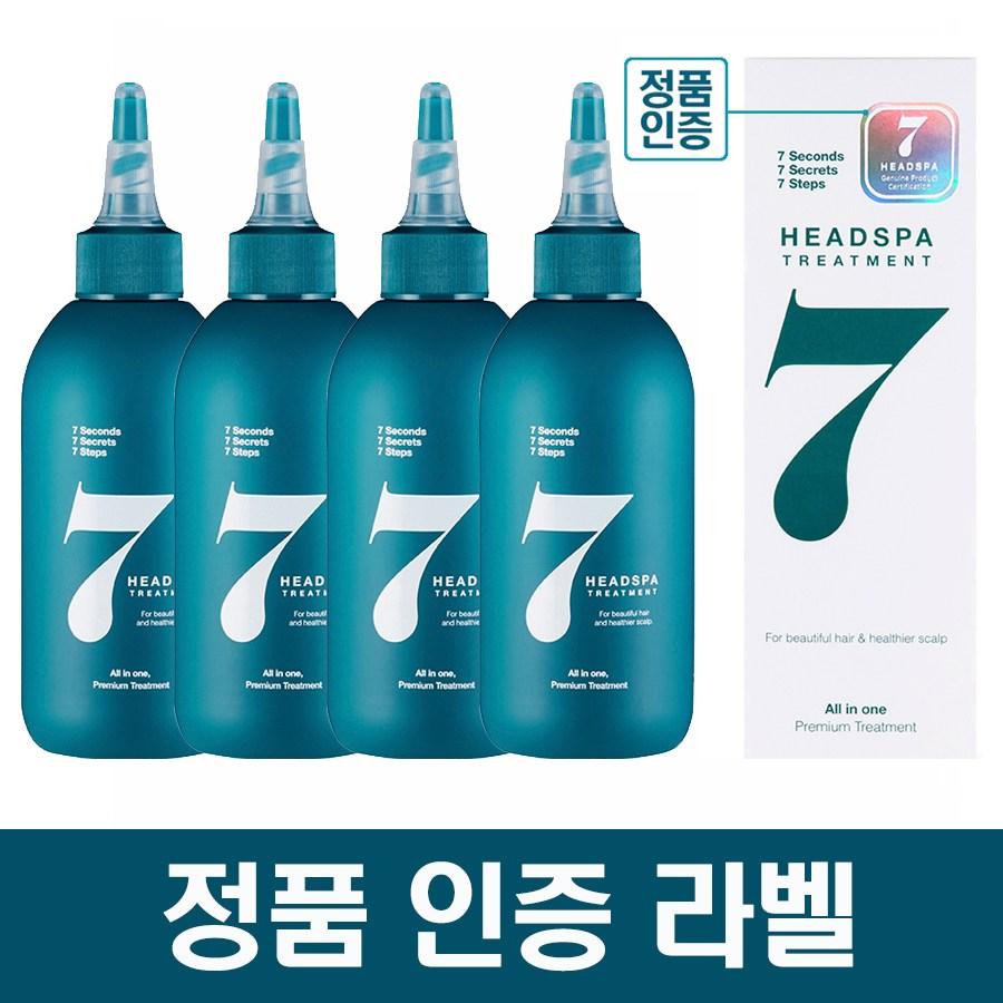 파란눈 헤드스파7 200ml (탈모증상완화) 트리트먼트, 4개
