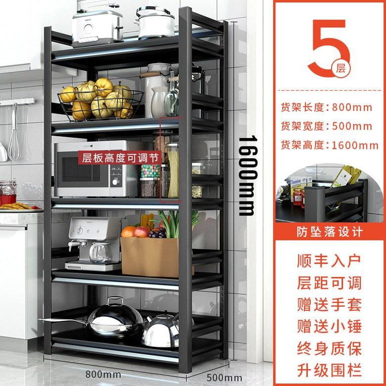 BNI스토리 팬트리장 그릇장식장 정수기 선반 카페장, 옵션 8