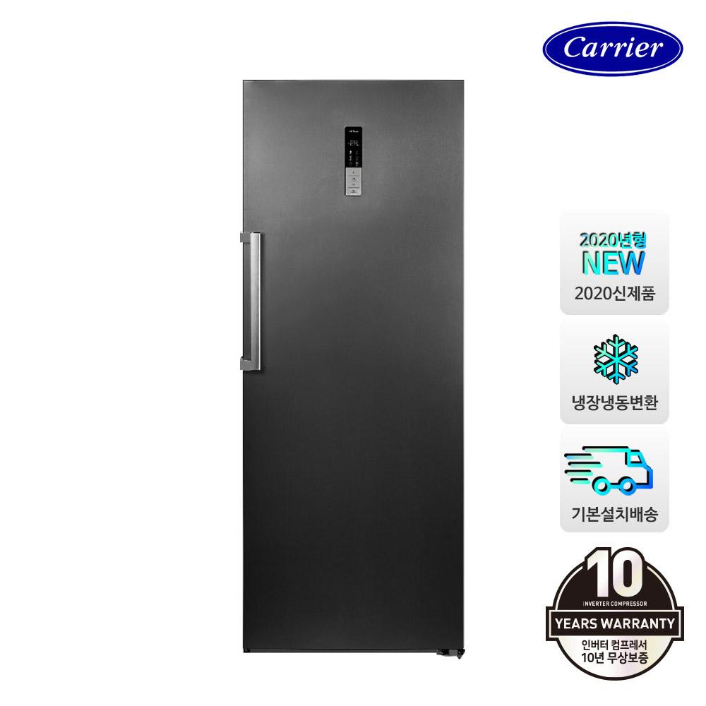 캐리어 클라윈드 380L 블랙메탈 스탠드 냉동고 CFT-N380BSM 설치배송 EP (POP 5270578494)