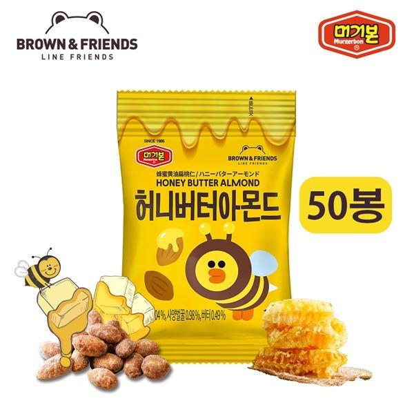 머거본 라인프렌즈 허니버터아몬드 꿀벌샐리 10g x50봉, 선택/단일상품