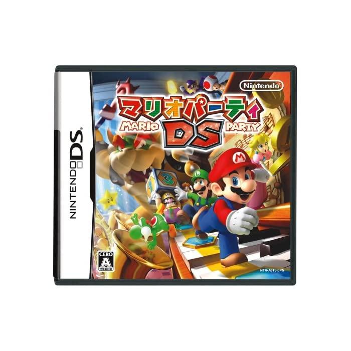 닌텐도 마리오 파티 DS, 자세한 내용은 참조