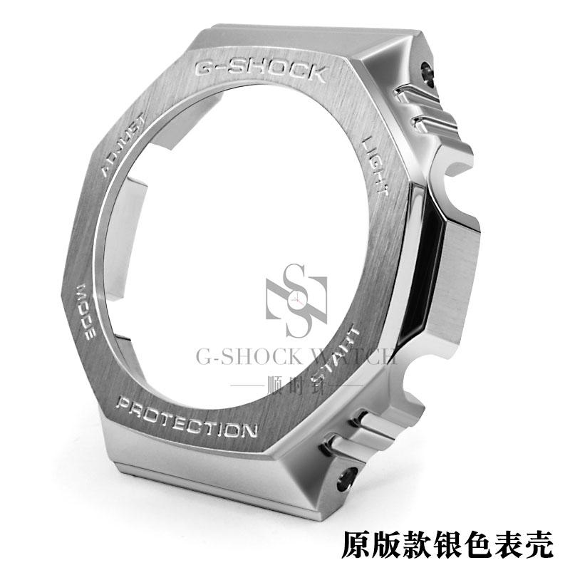 지샥 GA-2100 커스텀 베젤 밴드 카시오 G-SHOCK 메탈 케이스 스트랩 팔각형남성용 시계