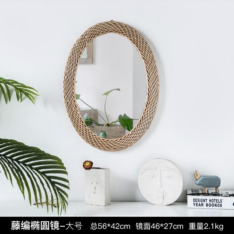 라탄 인테리어 거울, 등나무 타원형 거울 큰