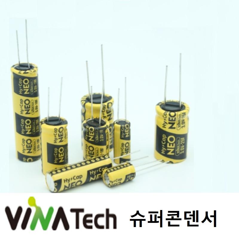 비나텍 슈퍼콘덴서 3.0V-50F 슈퍼캐패시터, 1개