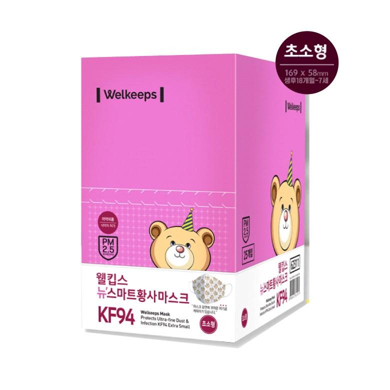 웰킵스 마스크 KF94 (초소형) 1매입, 10개