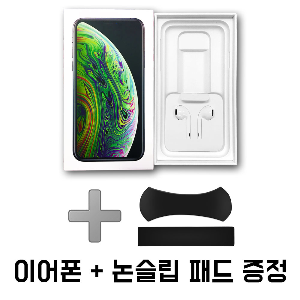 아이폰 라이트닝 이어폰 정품