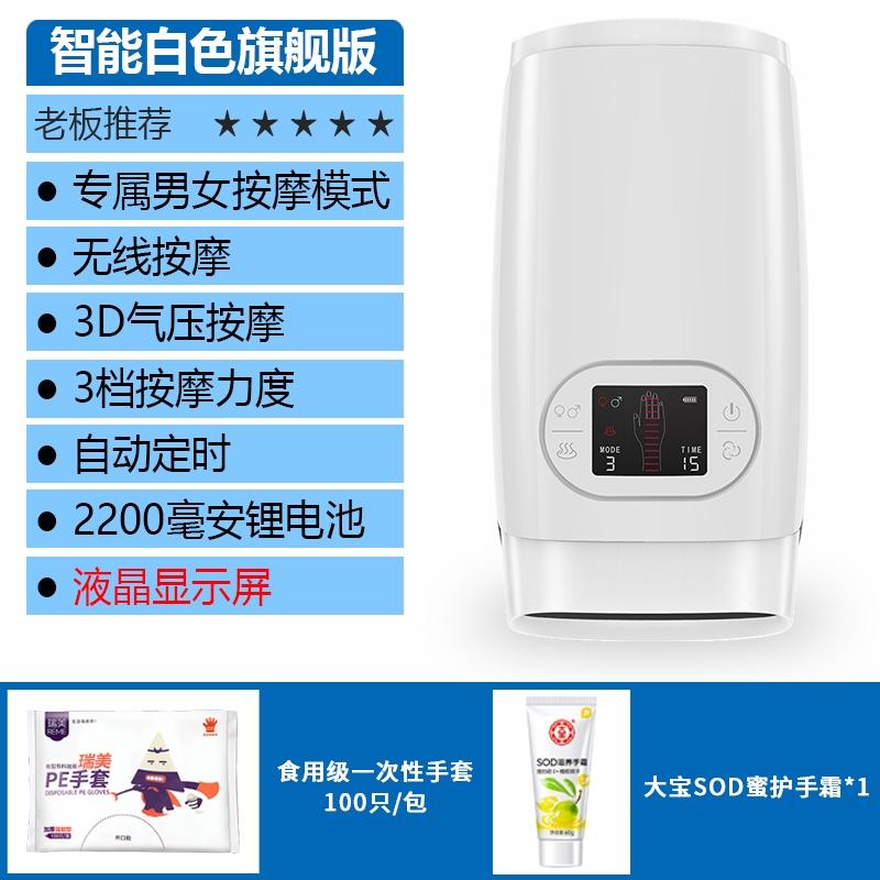 온열 손마사지기 손마사지 기계 손찜질기, 무선 풀랩 에어백 프레스 3 단계 조절 LCD 디 (POP 5335087453)