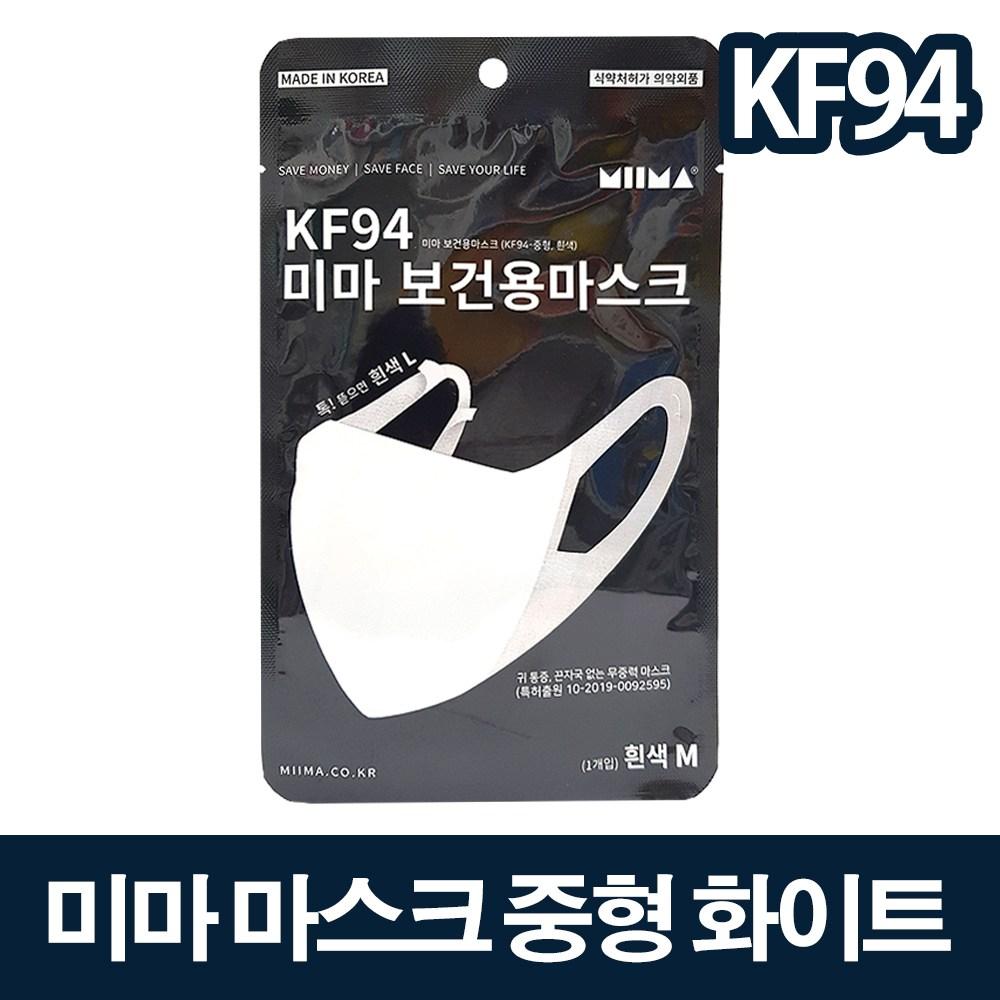 미마 보건용마스크 KF94 화이트 중형 1매입, 1개