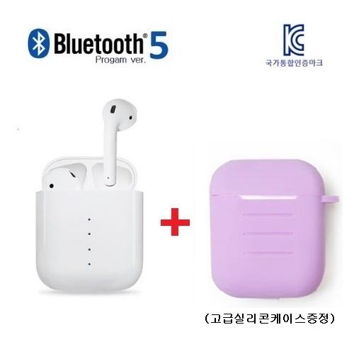 KC인증 아이맥스 프로 (고급실리+가죽 케이스증정) 무선 이어폰 블루투스, i max 화이트