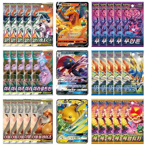 포케몬카드 최신팩 30개+GX카드 선물세트, 최신팩 30개세트+GX카드