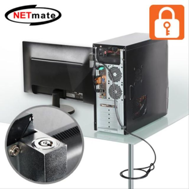 MDG1863 컴퓨터 도난방지 와이어 잠금장치(키 타입6.0mm 1.5m) 도난방지/잠금장치/노트북락/와이어락