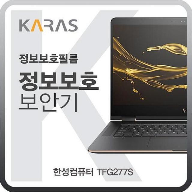 아이마트 한성컴퓨터 TFG277S 블랙에디션 모니터, 해당상품