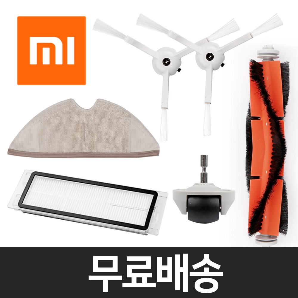 (무료배송)샤오미 로봇청소기 부품 소모품, 물걸레(2개입)-호환품 (POP 1704521384)