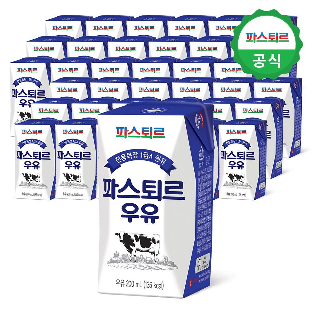 파스퇴르 1급A원유 전용목장 우유 200ml 36팩, 36개