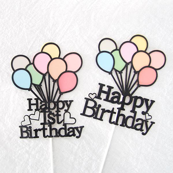 벌룬 케이크 토퍼 3종-디자인 특별한 촛불 양초 생일 막대 픽 데코 장식, happy birthday