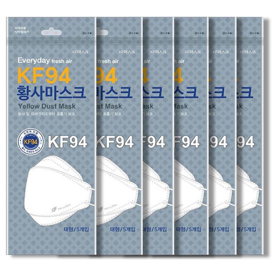 kf94 황사마스크 대형, 5매입, 10개