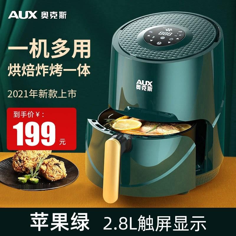 에어프라이어 에어프라이기 통돌이삼겹살 옥스 가정용 에어 프라이어 전자 기계식 오븐 통합, Apple Green -2.8L 전자 (POP 5716560290)