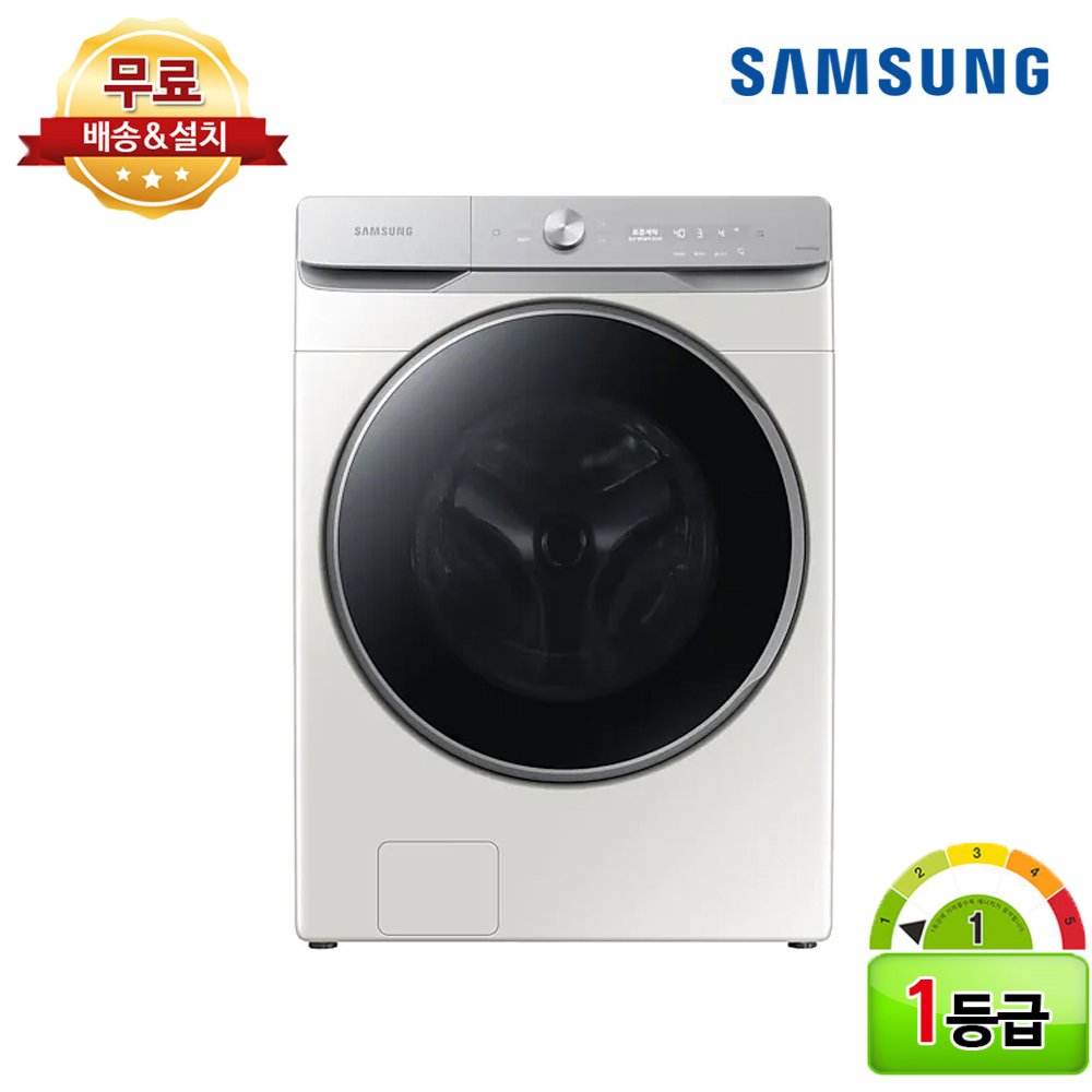 삼성전자 그랑데 AI 세탁기 1등급 23kg WF23T8500KE 삼성물류 무료설치