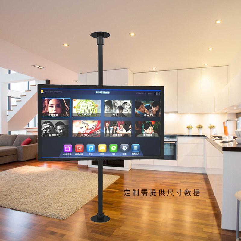 노브랜드 유니버설 2665 인치 회전 벽걸이 TV 공간 최소화, 1개, TY9011A