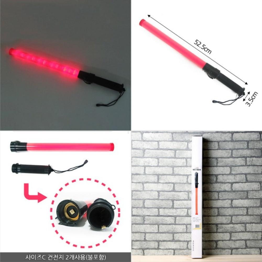 안전 경광봉 LED 안전 신호봉 불꽃신호기 주차봉