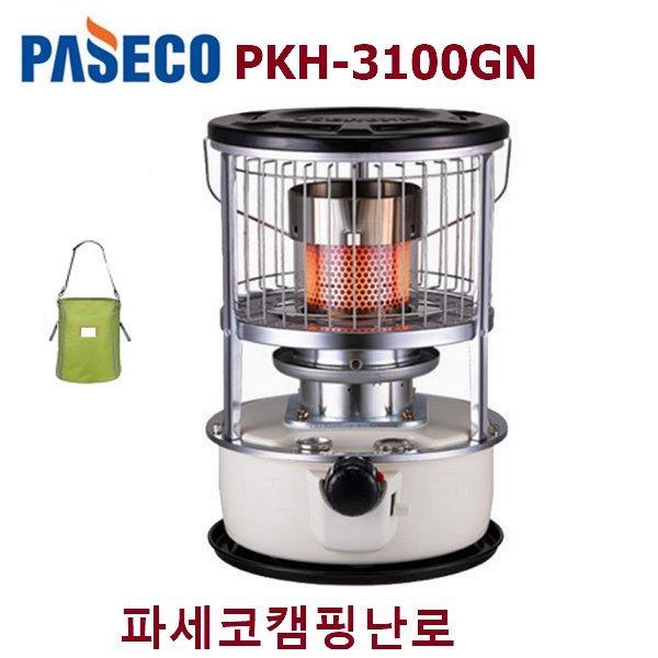 파세코 캠핑심지식 석유난로 PKH-3100GN/전용가방포함, PKH-3100GN