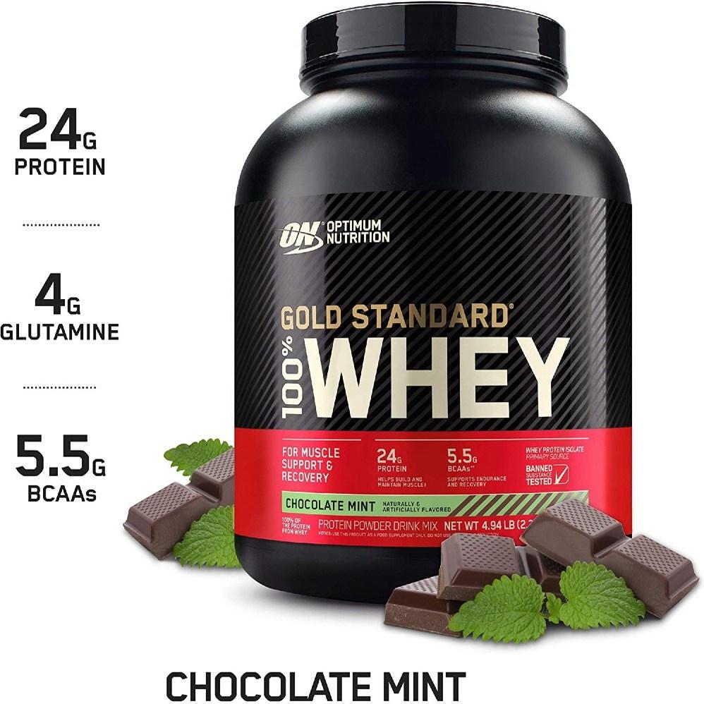 옵티멈 뉴트리션 골드 스탠다드 100% 웨이 프로틴 파우더 초콜릿 민트 2.27kg, 1개