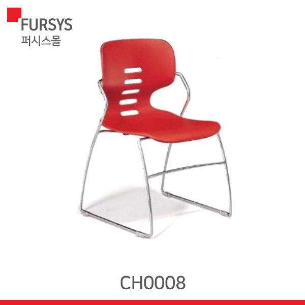 (CH0008) 퍼시스 의자프레고의자회의용의자, DG(회색)