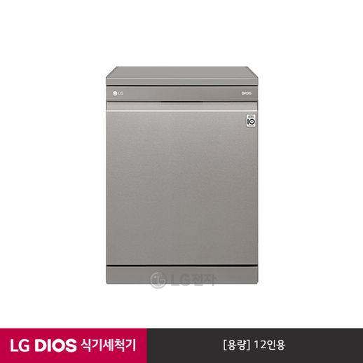 [LG]DIOS 식기세척기 DFB22S (프리스탠딩 빌트인 겸용), 상세 설명 참조