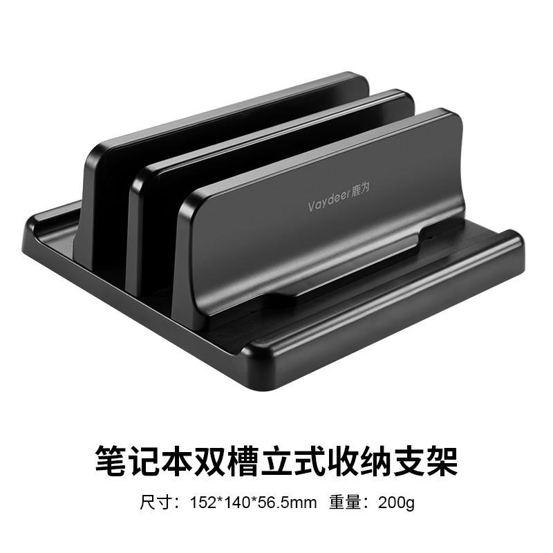 노트북받침대 노트북 스탠드 수직 스탠드 Apple 컴퓨터 브래킷 macbook pro, 2. 색상 분류: 노트북 수직 스탠드 -Zhuangli-Black 플라스틱
