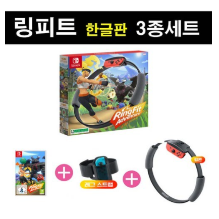 닌텐도스위치 링피트 어드벤처 풀세트 피트니스 한국어판 게임 온몸으로 운동