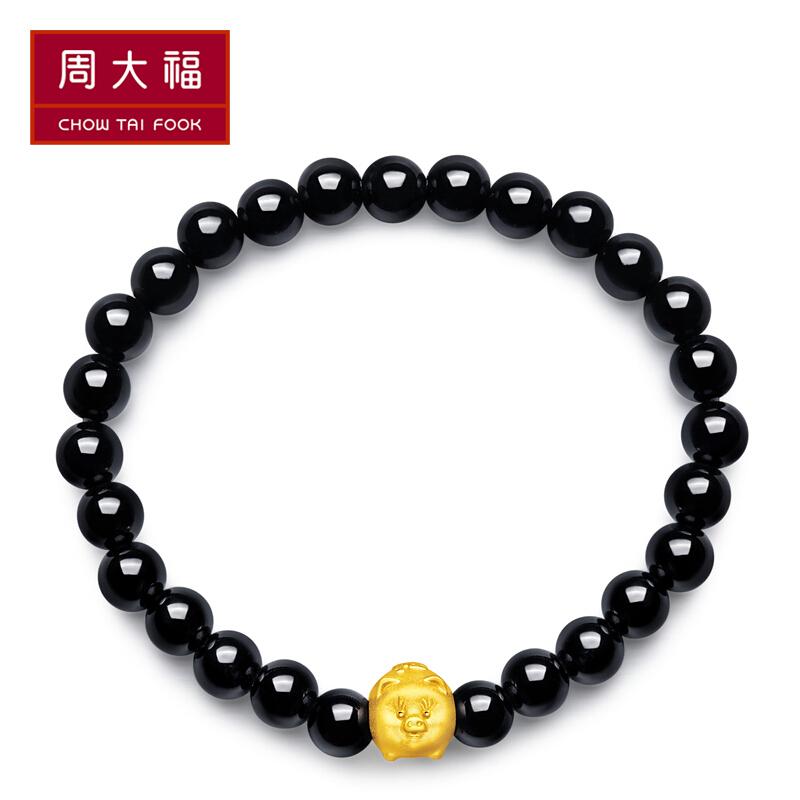주대복 (CHOW TAI FOOK) 금돼지 가격은 족히 황금 황금 옥수 팔찌 r21138580이다