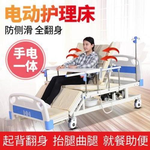 모션베드 전동침대 전지 간호 가정용 다기능 재생 노인대 변공 마비 (POP 4738301167)