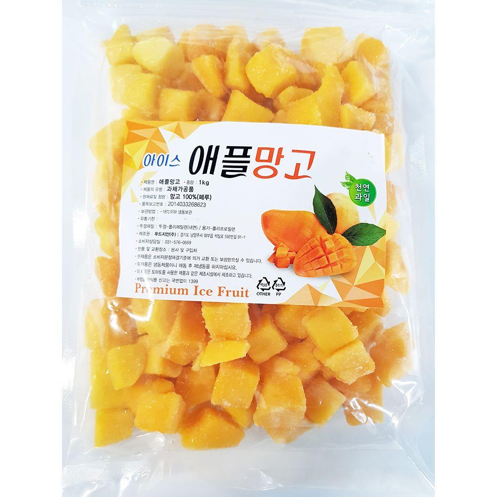 [오싸다]업소용 빙수 식자재 재료 냉동 에플 망고 1kg X10_*0*, 1