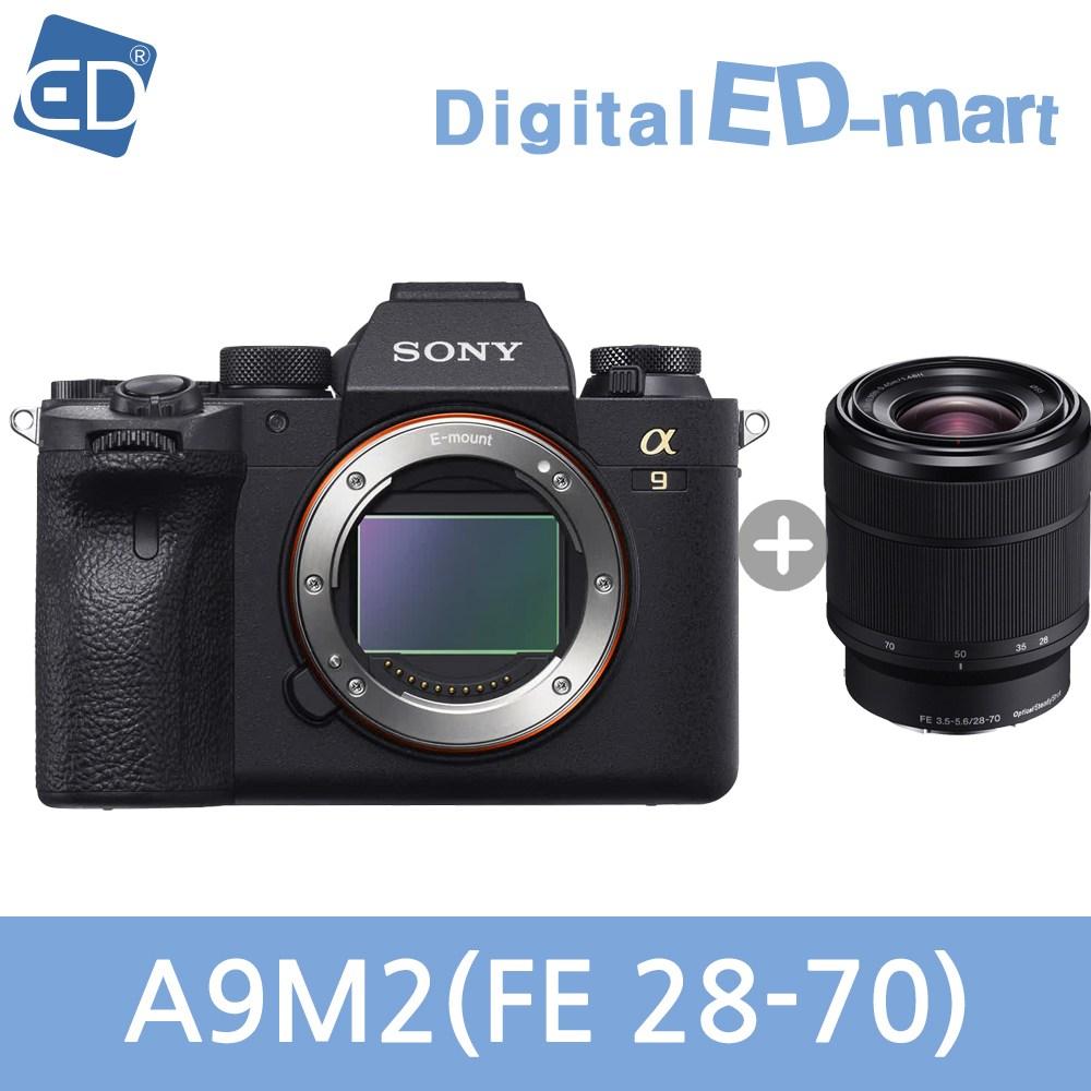 소니 A9M2 미러리스카메라, 02 소니정품A9M2  / FE 28-70mm F3.5-5.6 액정필름