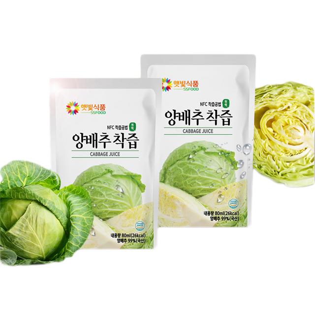 햇빛식품 물없이 갈아서 만든 유기농 양배추즙 착즙 원액, 60팩, 80ml