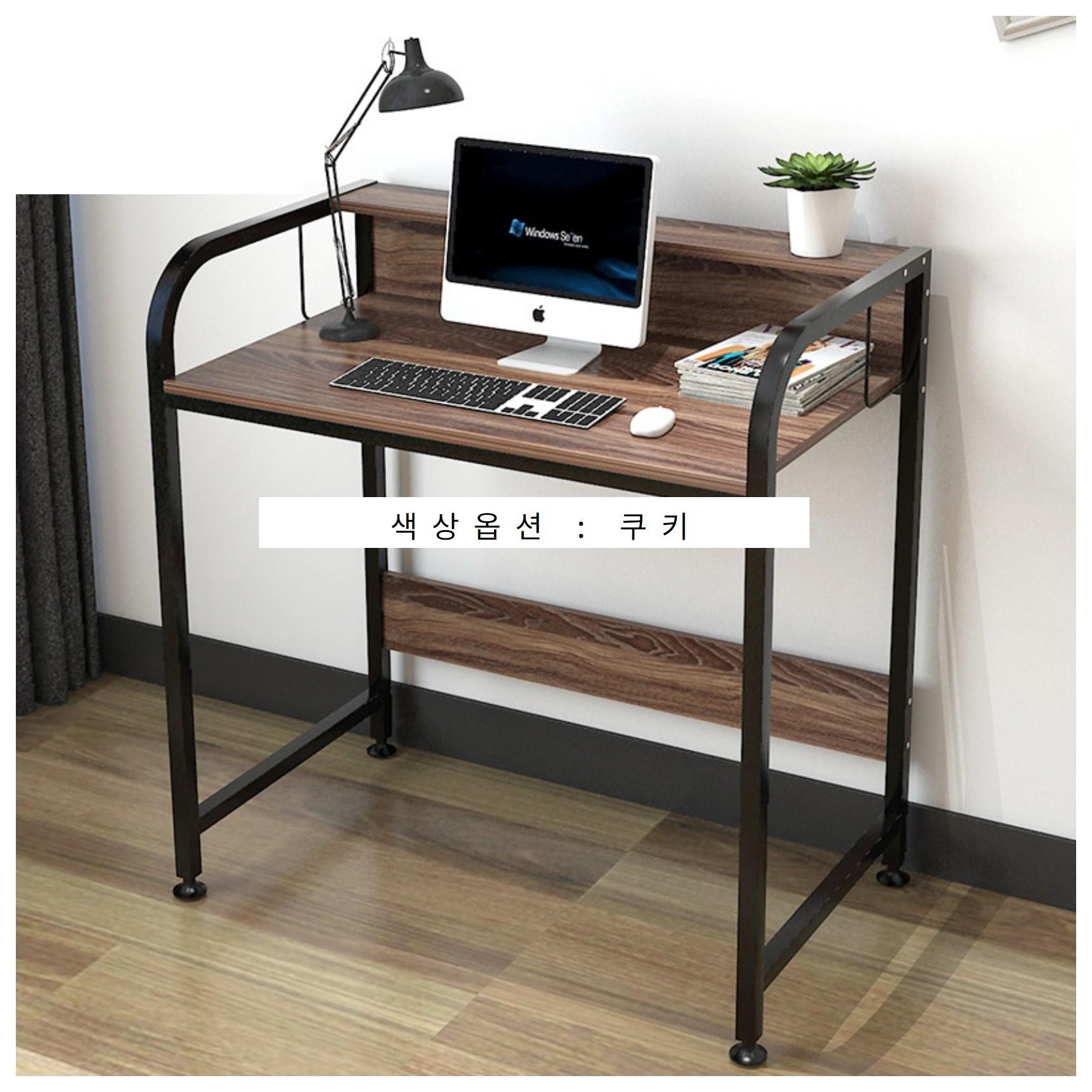 리빙위드유 선반형 1인용 컴퓨터 책상, 쿠키