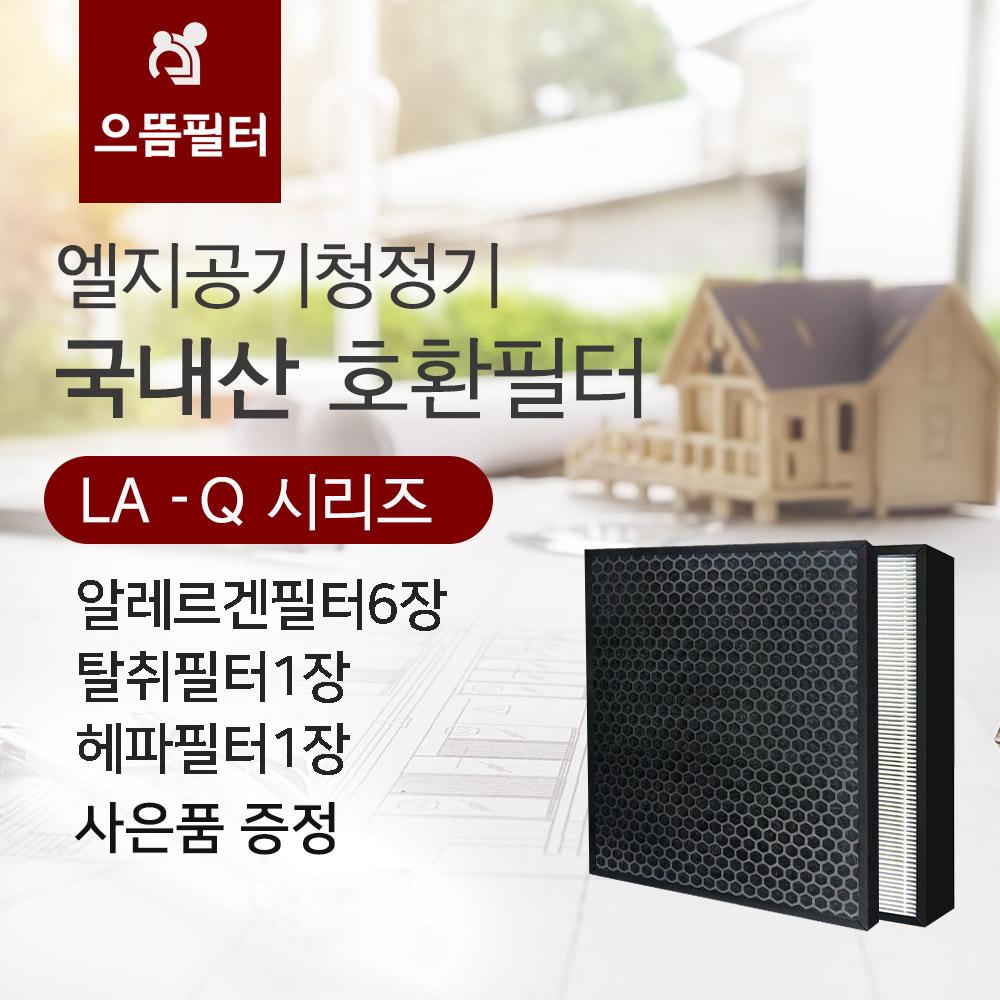 [국내제조]LA-U109DW필터 LG공기청정기 엘지호환필터/Q, LA-U109DW/Q