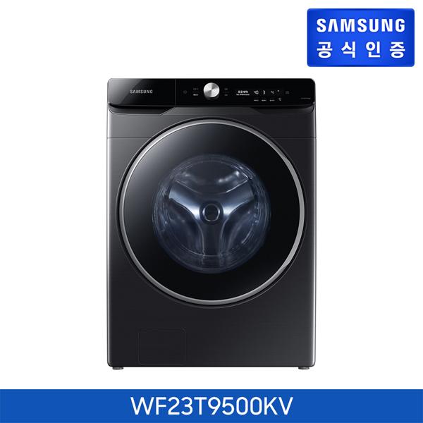 삼성전자 삼성 그랑데AI 올인원 드럼세탁기 WF23T9500KV (21KG/블랙캐비어), 단일상품