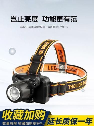 해외 LED 헤드램프 헤드램프 헤드램프 파워 래시가드 충전 옥외 방수변환-103662, 옵션01