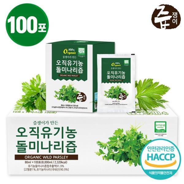 즙쟁이 오직 유기농 돌미나리즙 100포 실속구성, 유기농돌미나리즙/1박스 100포